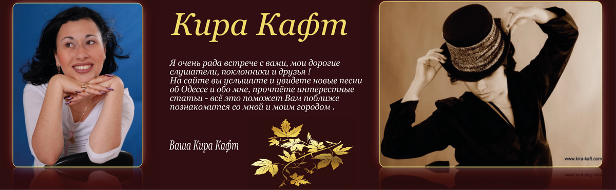 http://kira-kaft.ucoz.ru/images/risunok1s_tekstom_i_vetkoj2-1200-EDIT.png